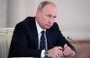 Путин пообещал, что в России сохранится бесплатное высшее образование.