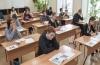 Заявления на участие в ЕГЭ-2020 можно подать до 1 февраля