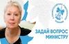 29 августа 2018 года пройдет Всероссийское родительское собрание с участием Министра просвещения Российской Федерации О.Ю. Васильевой.