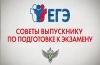 Рособрнадзор подготовил новые видеоролики и плакаты о процедурах ГИА